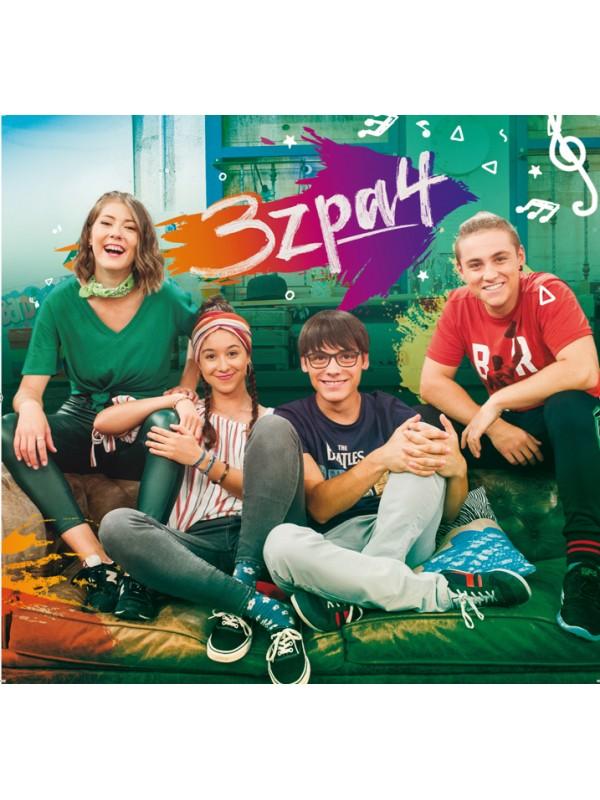 3zpa4 ETB3 CD